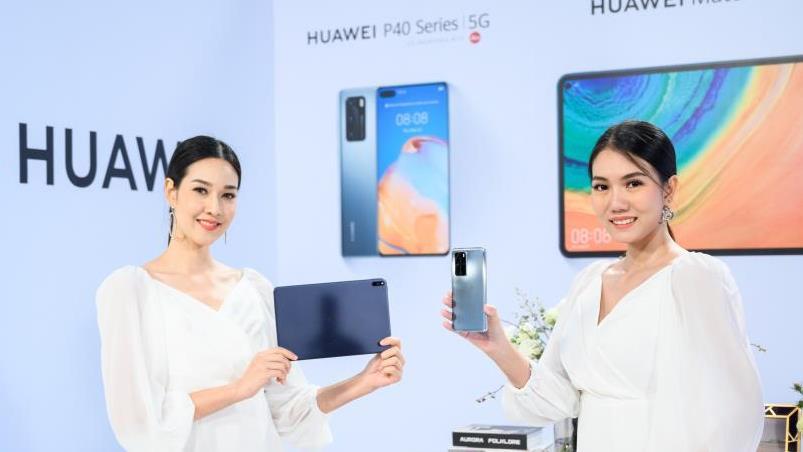 Huawei เปิดราคา P40 ซีรีส์ 5G เริ่มที่ 22,900 บาท