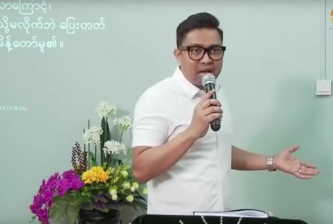 พม่าตั้งข้อหานักเทศน์ฝ่าฝืนคำสั่งจัดชุมนุมทางศาสนาในย่างกุ้ง