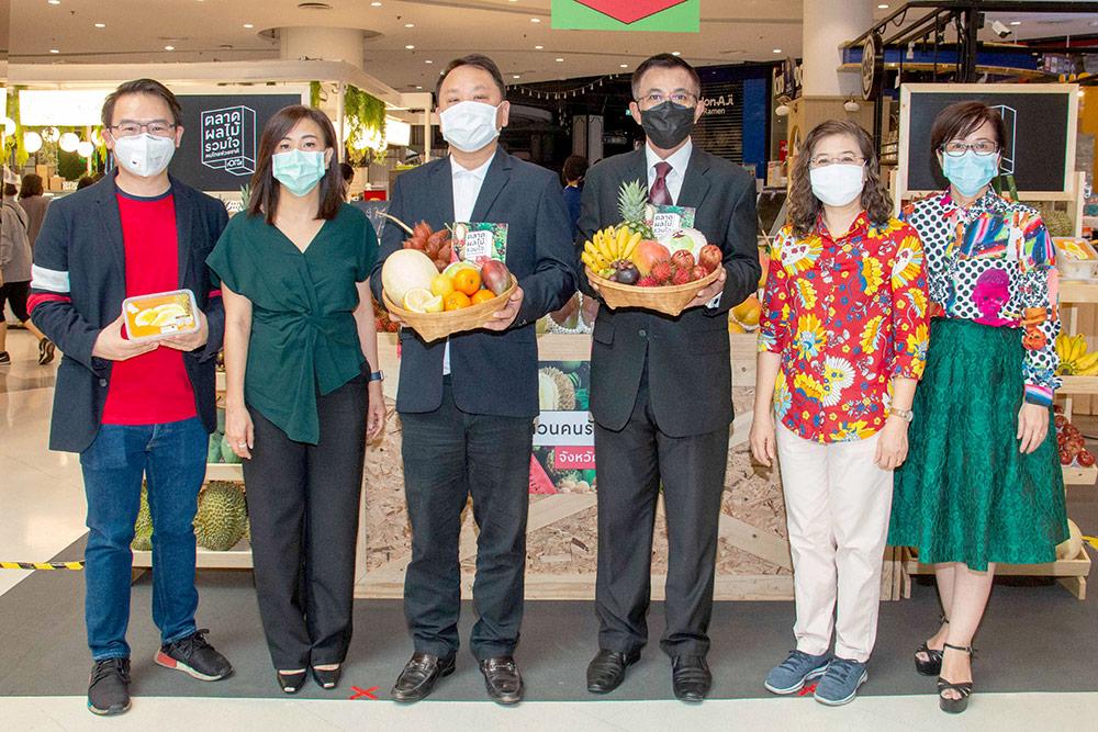 CPN เปิดตลาดผลไม้เกรดพรีเมียมราคาหน้าสวน ช่วยเกษตรกรไทย