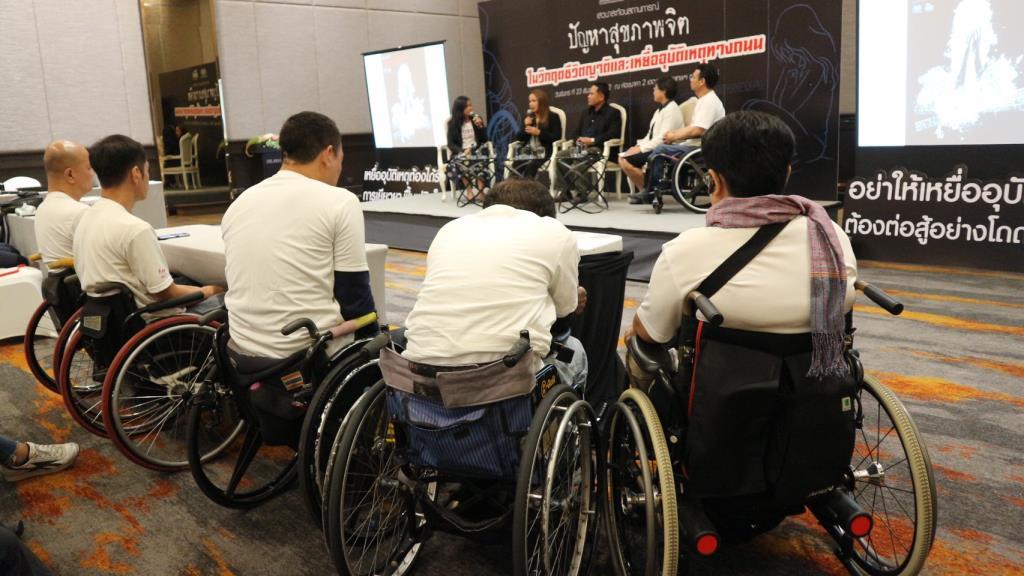 """แนะ """"คนพิการ"""" รับผลกระทบโควิด ขอความช่วยเหลือผ่าน อสม.ลดไป รพ.พร้อมจัดส่งกายอุปกรณ์-ยา-ถุงยังชีพถึงบ้าน"""