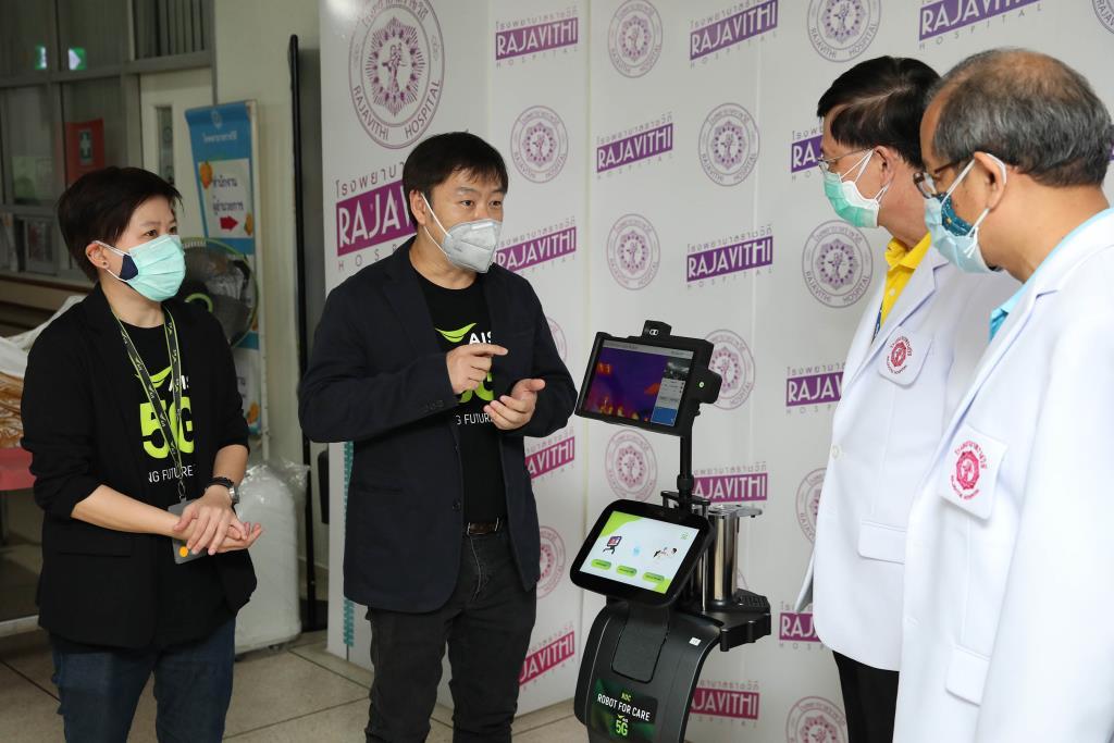 เปิดรายละเอียด AIS ต่อยอดทีมพัฒนา 'หุ่นยนต์ช่วยเหลือทางการแพทย์'