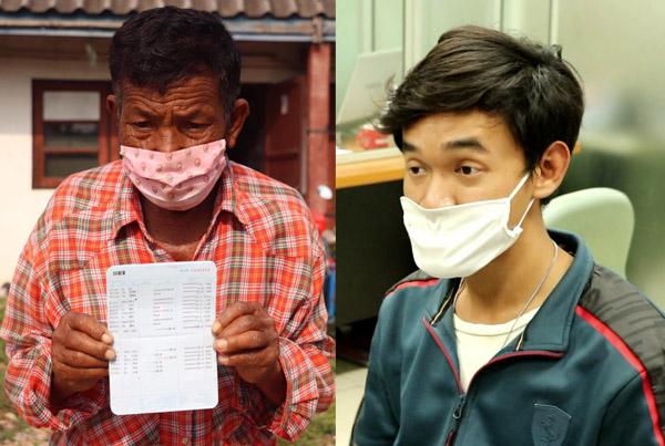 สารภาพสิ้น! หนุ่มแสบหลอกฮุบเงินเยียวยา 5 พันลุงขายเฉาก๊วย-อ้างครอบครัวเดือดร้อนไม่มีเงิน