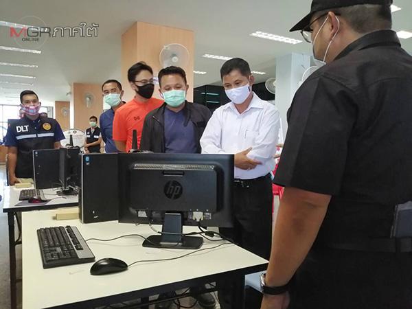 รองผู้ว่าฯ นราธิวาสลงตรวจสอบความพร้อมด่านโก-ลก เตรียมรับคนไทยในมาเลย์กลับบ้าน