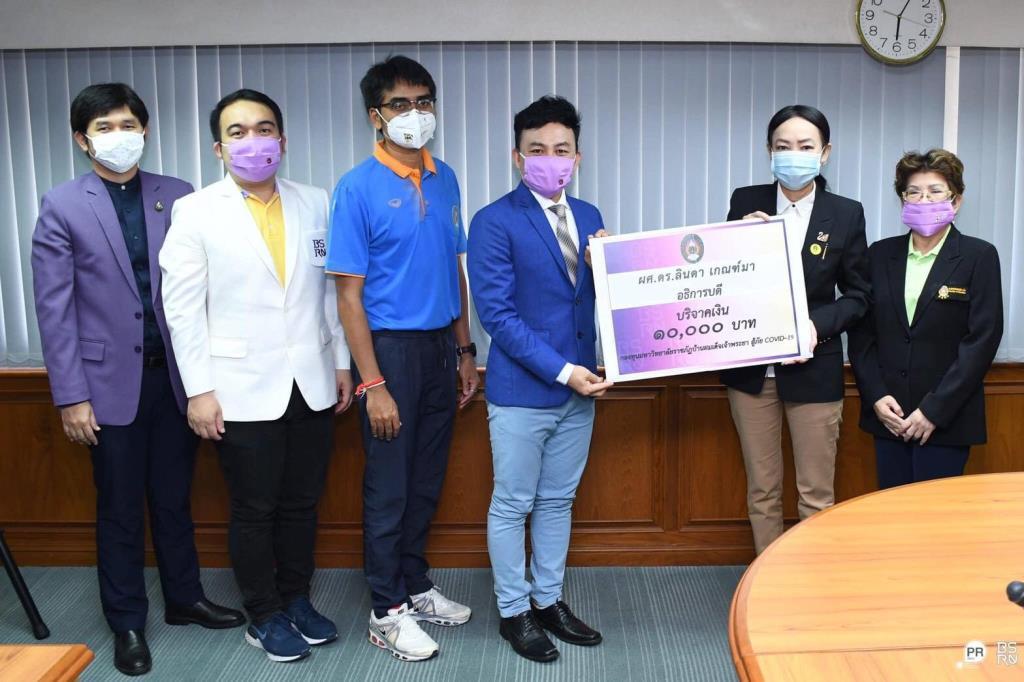 BSRU ระดมจิตศรัทธาช่วยนักศึกษาก้าวผ่านวิกฤตโควิด- 9