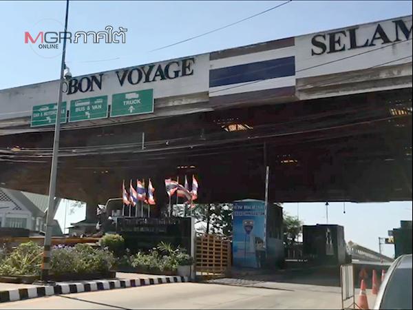 มหาดไทยเปิดด่านรับคนไทยกลับบ้าน 23 ด่าน ทั่วประเทศวางมาตรการคุมเข้ม ย้ำ ต้องมีใบรับรองแพทย์เข้ากักตัว 14 วันตามกฎ