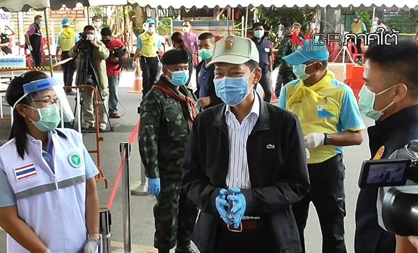 ผู้ว่าฯ ควงแม่ทัพ 4 ต้อนรับ 102 คนไทยกลับบ้านผ่านด่านสะเดา และจะทยอยมาอีกราว 1,500 คน