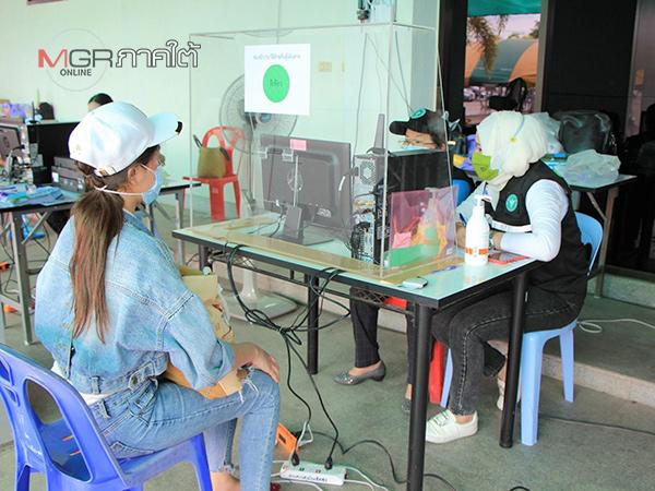 คนไทยกลับบ้านทางด่านสุไหงโก-ลก 91 คนตรวจพบมีไข้ 1 คนนำส่งโรงพยาบาลหาเชื้อโควิด-19