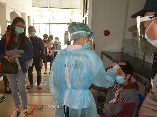 แรงงานไทยในมาเลเซียผ่านการตรวจคัดกรองด่านเบตงวันนี้ 21 คน จากยอดที่แจ้ง 39 คน
