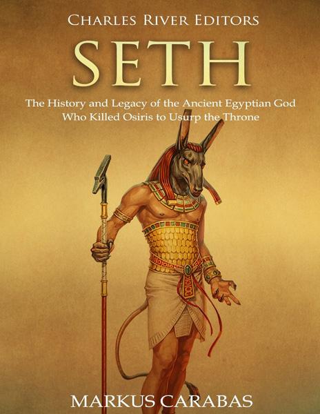 เทพเจ้าเซธ (Seth)