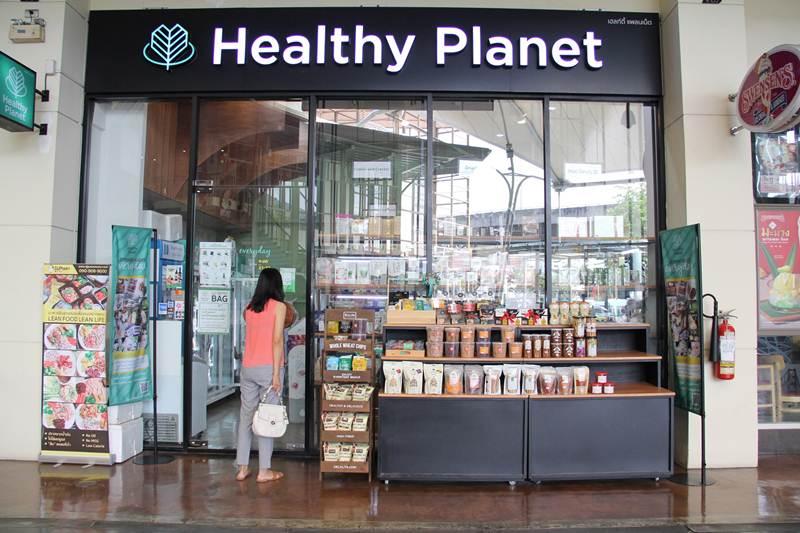 4  ร้านอาหารถูกใจสายคลีน กินดี อยู่ท้อง พร้อมส่งเดลิเวอรี่ทุกวัน