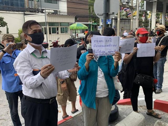 """""""พรรคคนงานไทย"""" กดดันรัฐบาลเร่งจ่ายเยียวยาประชาชน 5 พันบาท"""