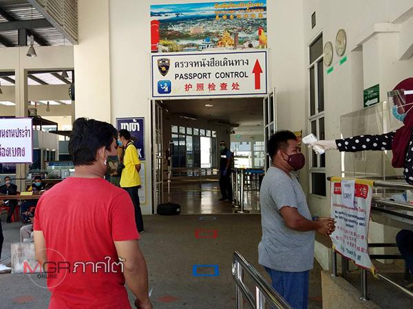 แรงงานไทยกลับจากมาเลเซียทางด่านเบตงวันที่สามพบมีไข้ 2 ราย