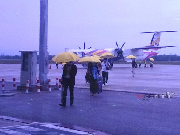 เที่ยวบินตรังกระทบหนักจากสถานการณ์การระบาดของเชื้อโควิด-19