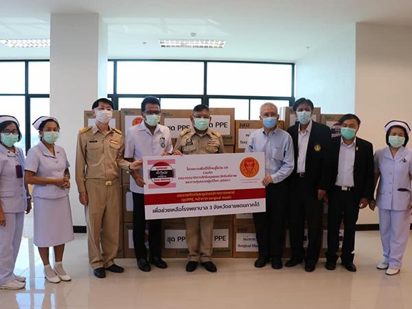 3 ส.ว.มอบชุด PPE-หน้ากากอนามัยแก่โรงพยาบาลใน จ.ปัตตานี