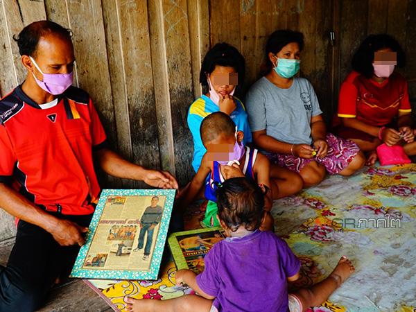 โควิด-19 พ่นพิษทำครอบครัวชาวพัทลุงต้องอดมื้อกินมื้อ ผู้ว่าฯ ประสานหน่วยงานช่วยเหลือ