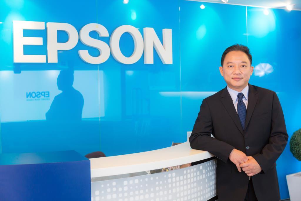 เอปสัน ตั้ง 'ยรรยง' ขึ้นผู้อำนวยการบริหาร เป็นผู้บริหารไทยรายแรก
