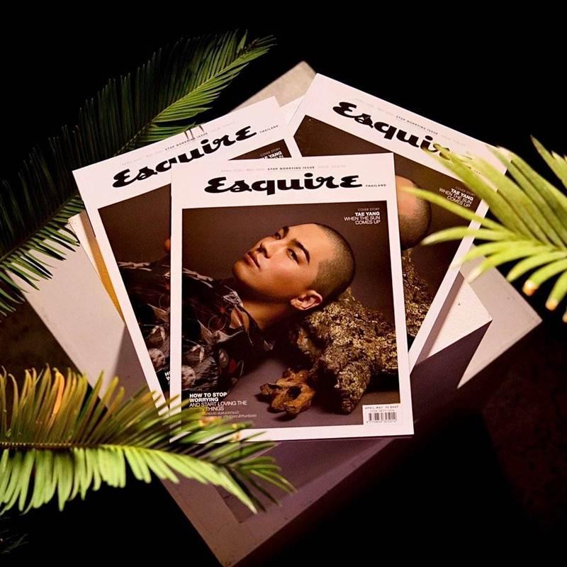 นิตยสาร Esquire ฉบับไทยไปต่อไม่ไหว เจอโควิด+หมดสัญญาขออำลาแผง!?