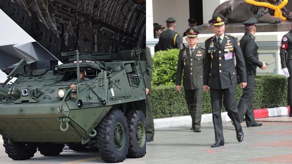 ทบ.เฉือนงบฯ 30% คืนคลังช่วยรัฐแก้โควิด-19 ชะลอซื้อ Stryker ไปปี 64-65