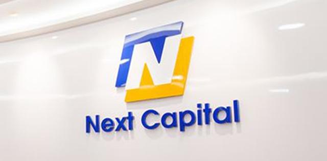 """""""เน็คซ์ แคปปิตอล""""ยื่นไฟลิ่งขาย IPO 300 ล้านหุ้น เล็งเข้าจดทะเบียนใน SET"""