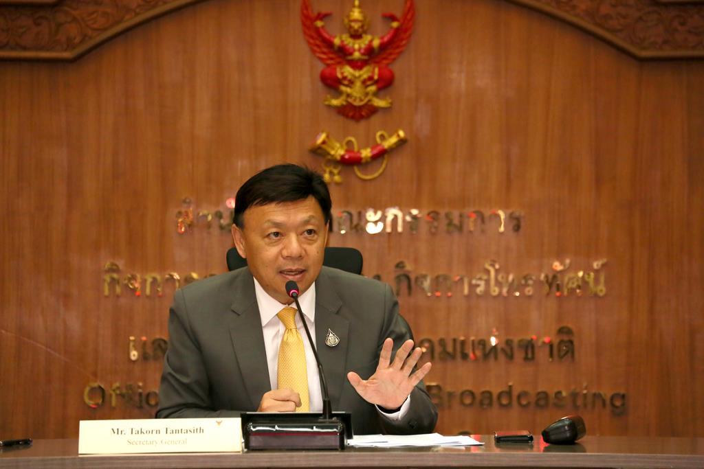 'ฐากร' ชี้โควิดพลิกโฉมประเทศไทย 'ไม่เหมือนเดิม'