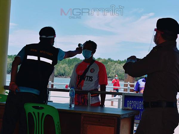 แรงงานไทยในมาเลย์ทะลักเข้าสตูล 200 คน ขณะที่เสนาธิการทหารลงตรวจด่านทางบก-ทะเล