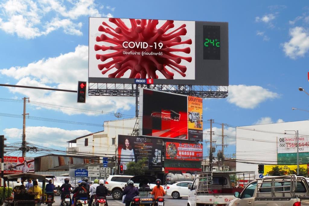 วีจีไอแบ่งปันพื้นที่สื่อโฆษณาฟรีสู้โควิด-19