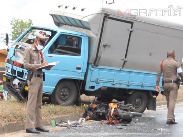 สลด! เกิดเหตุรถ 6 ล้อชนกับรถ จยย. จนมีผู้เสียชีวิต 1 รายที่พัทลุง