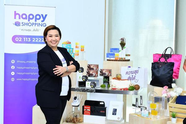 """อภิรวี พิชญเดชะ ฉีกกฎ """"โฮมชอปปิ้ง"""" เมืองไทย ใช้หัวใจ """"นักการตลาด"""" และไอเดีย """"กล้าแตกต่าง"""" ขับเคลื่อน happy shopping"""