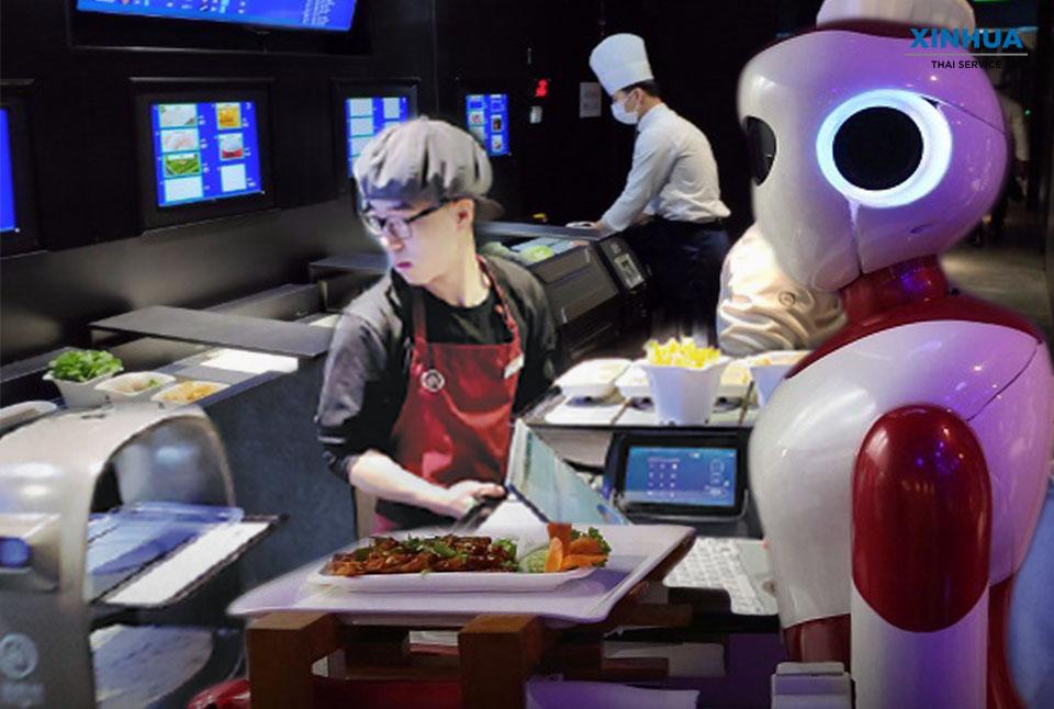 หุ่นยนต์พ่อครัว !! จีนงัดเทคโนโลยีมาใช้ในการต่อสู้ สถานการณ์ โควิด-19