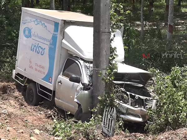 กระบะส่งน้ำแข็งหลอดเสียหลักพุ่งชนเสาไฟฟ้าหน้ารถพังยับ โชคดีคนขับแค่เจ็บ