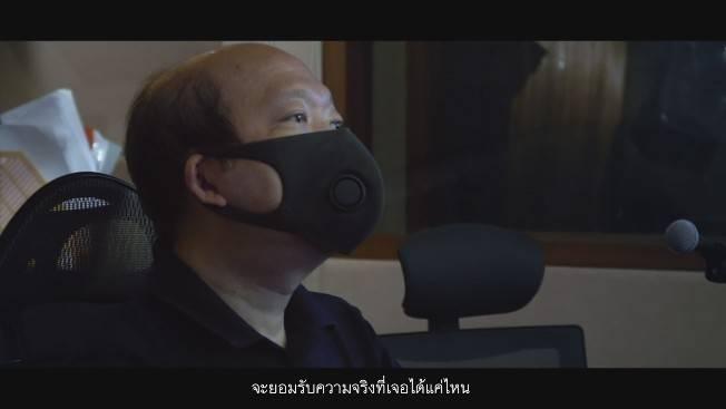 """หลงรักความละมุน """"เต้ ภูริต"""" feat. """"ธีร์ ไชยเดช-ชาติ สุชาติ""""   ปล่อยเพลง Live & Learn เวอร์ชั่นน้ำดื่มสิงห์ ให้กำลังใจคนไทยร่วมสู้และผ่านวิกฤตครั้งนี้ไปด้วยกัน"""