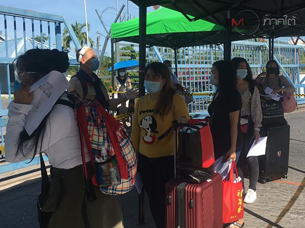 คัดกรองเข้มคนไทยที่เดินทางกลับมาจากมาเลเซียผ่านด่านปาดังเบซาร์ต่อเนื่อง