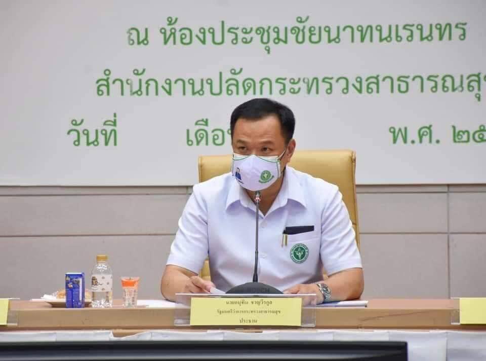 """""""อนุทิน"""" เสนอ """"บิ๊กตู่"""" ระงับคนต่างชาติเข้าไทย หลังพบ 42 ชาวต่างชาติ ติดโควิด-19"""