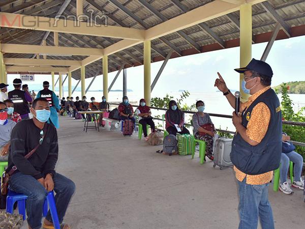 สตูลเตรียมเสนอรัฐบาลเพิ่มโควต้ารับคนไทยในมาเลเซียกลับ หวั่นมีผู้หลบหนีเข้ามาเอง