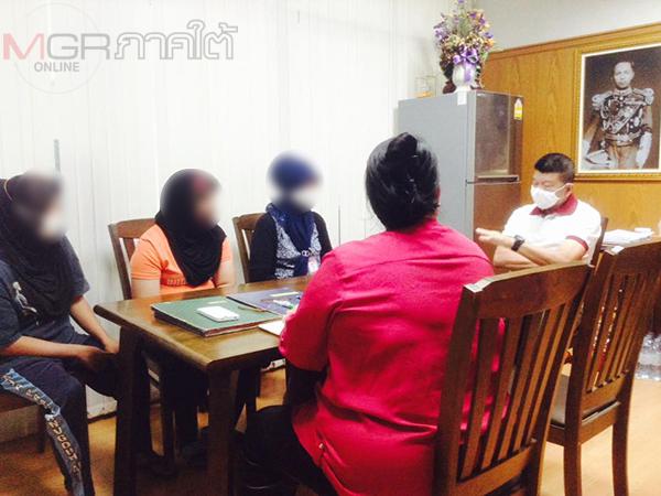 ประธานบ้านบุญเต็มนำผู้ปกครองและเด็กหญิง 3 คนเข้าพบผู้การฯ ยะลาร้องขอความเป็นธรรม