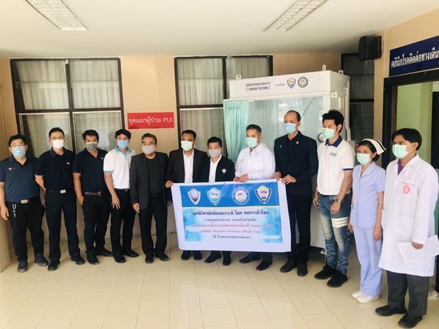 """หอการค้าไทยฯ CPAC Construction Solution และ ม.สงขลานครินทร์ ร่วมส่งมอบ  """"ห้องตรวจเชื้อความดันลบแบบเคลื่อนที่  กระจายสู่ 10 โรงพยาบาล 7 จังหวัดภาคใต้"""