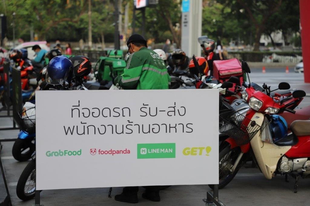 """ปิดร้านอาหารครบเดือนสู้COVID-19 """"Wongnai""""เผยดีลิเวอรี่เปิดใหม่พุ่ง400%"""