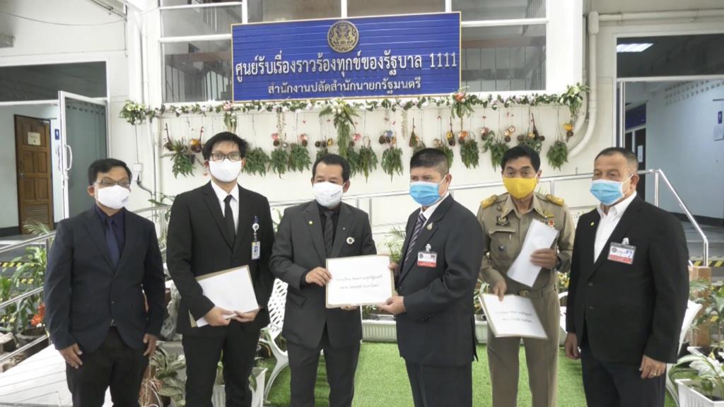 """""""พลังธรรมใหม่""""ยื่นนายกฯ-อัยการคดีพิเศษ ดูแลและอุทธรณ์คดี """"โอ๊ค""""ฟอกเงินกรุงไทย"""