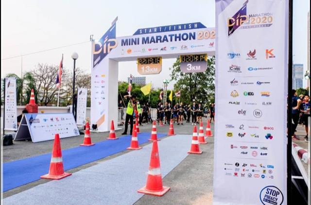 "SCN ร่วม เดิน วิ่ง ""DIP Mini Marathon 2020 : Stop Piracy"""