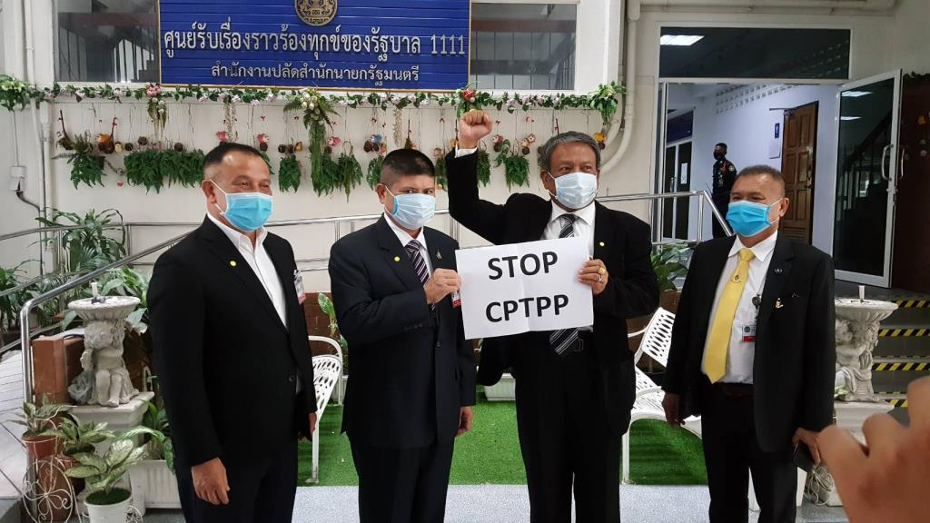 """""""วัชระ"""" จี้ นายกฯ ค้านร่วมกลุ่ม CPTPP เกรงได้ไม่คุ้มเสีย เกษตรกรเดือดร้อน"""