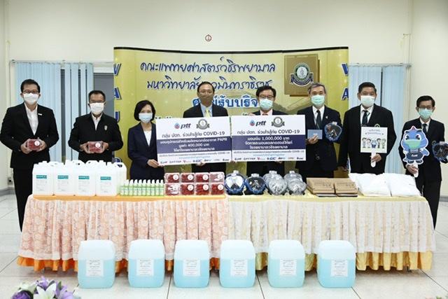 ปตท. ส่งเสริมการผลิตนวัตกรรมโดยคนไทย เพื่อสู้ภัย COVID-19 บริจาคอุปกรณ์ผลิตหมวกอัดอากาศ PAPR และแอลกอฮอล์ ให้แก่ รพ. วชิรพยาบาล