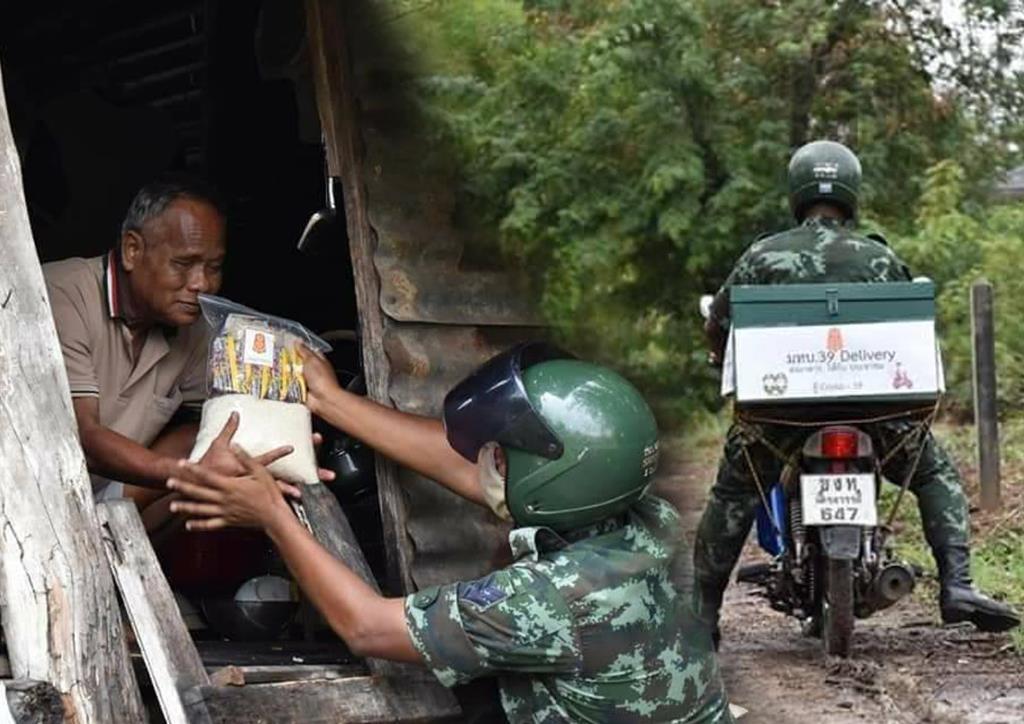 """เปิดปฏิบัติการ """"39 Mobile Delivery"""" ส่งอาหาร-น้ำดื่มถึงบ้าน บรรเทาทุกข์ชาวพิษณุโลก"""