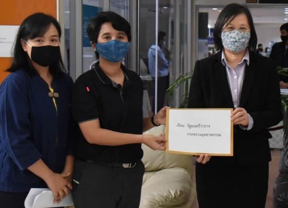 เครือข่ายหนุนแบนสารพิษบุกก.อุตฯจี้ยึดมติเดิมแบน3สารพิษจับตาก.อุตฯถก30เม.ย.