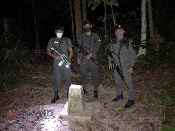 ตชด.437 ลาดตระเวนตามแนวชายแดนไทย-มาเลย์ต่อเนื่องป้องกันลักลอบเข้าเมืองโดยไม่ผ่านการคัดกรองโควิด-19
