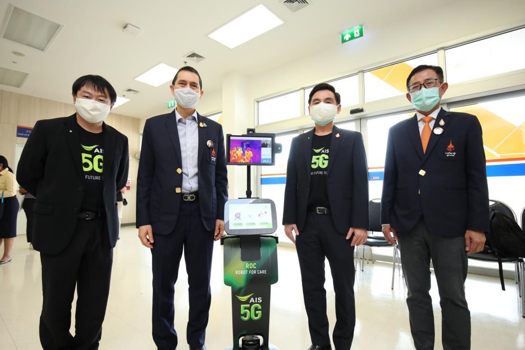 AIS ร่วม ราชวิทยาลัยจุฬาภรณ์ พัฒนาโรงพยาบาลต้นแบบการรักษาผ่าน 5G