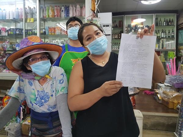 สาวเมืองโอ่งโวย ถูกเจ้าหน้าที่มาหลอกเพื่อล่อซื้อหน้ากากอนามัย โพสจ์เตือนเพื่อนร่วมอาชีพ