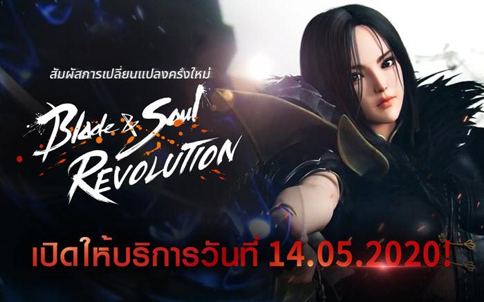 """เกมมือถือฟอร์มยักษ์ """"Blade&Soul Revolution"""" เปิดให้บริการ 14 พ.ค.นี้"""