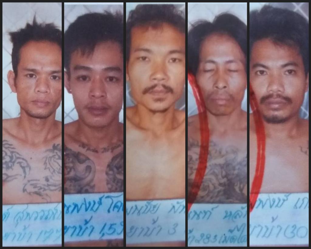 ผบ.ตร.สั่งล่าตัว 5 นักโทษคดียาเสพติด แหกคุกสว่างแดนดิน เตือนมอบตัวแต่โดยดี