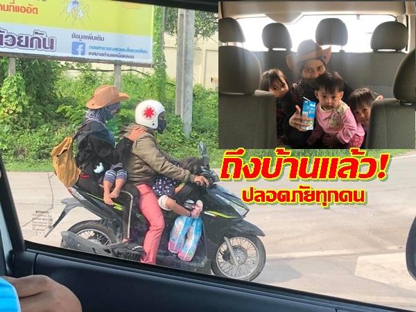 ชื่นชม! ตร.ป่าตอง ช่วยเหลือครอบครัวชาวไทยมุสลิม 5 คน ที่ขับรถจักรยานยนต์กลับบ้านเกิดที่ยะลา ส่งถึงบ้านปลอดภัย