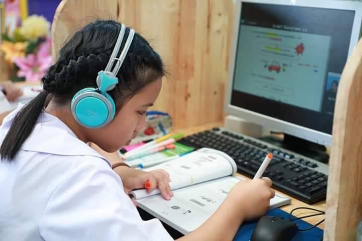 ได้เวลาเตรียมตัวให้พร้อมกับ e-Learning/ดร.สุพาพร เทพยสุวรรณ